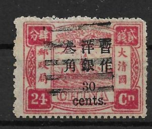 1897 DOWAGER 30c on 24 ca SMALL FIGURES PAKUA CANCEL CHAN 46