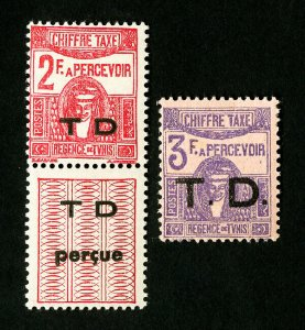 Tunisia Stamps Set of 3 Different Tax Stamps