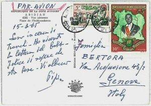 36587 - IVORY COAST Côte d'Ivoire - POSTAL HISTORY - postcard to ITALY 1965