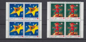 Z4021, 1997 & 8  france blk,s/4 mnh #b683,b690 christmas