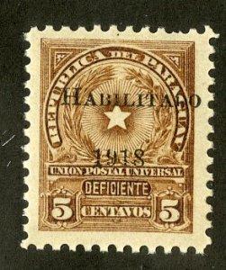 PARAGUAY 220 MNH BIN $.25
