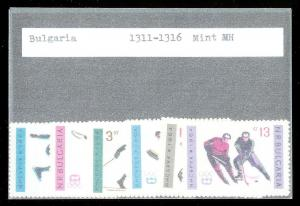 BULGARIA Sc#1311-1316 Complete MINT NEVER HINGED Set