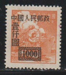 Peoples Republic of China SC  29a Mint Light Hinge