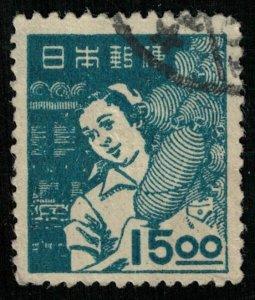 Japan, 1948-1949, Trades, SC #431 (Т-7950)