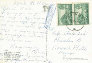 Greece 1.50D Olympia (2) 1962 Corinth Airmail PPC to Munich, Germany.  EUROPE...