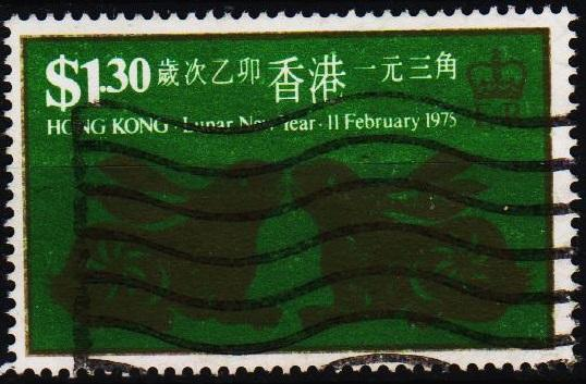 Hong Kong. 1975 $1.30 S.G.328 Fine Used