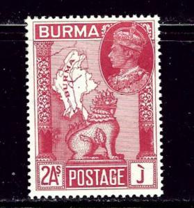 Burma 68-69 MNH 1946 issues