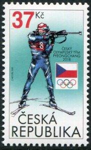 HERRICKSTAMP NEW ISSUES CZECH REPUBLIC Sc.# 3733 PyeongChang 2018 Olympics