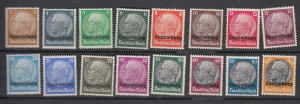 J25825  jlstamps 1940 WWII luxembourg set mnh #n1-16, n13-5 mng occupatio
