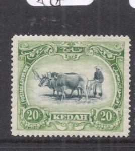 Malaya Kedah Cow SG 31 MOG (6dme)
