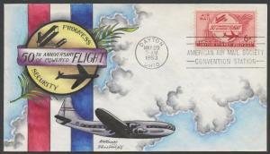 #C47 POWERED FLIGHT MAY 29,1953 ON KNAPP FDC HAND PAINTED CACHET HW963