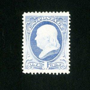 US Stamps # 206 Superb Disturbed OG H