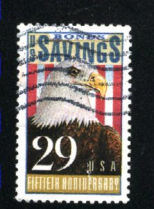 USA #2534  -1   used  1991 PD