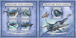Z08 IMPERF MLD17607ab MALDIVES 2017 Prehistoric water animals MNH ** Postfrisch