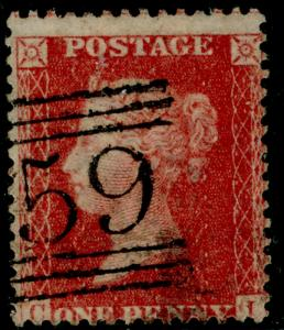 SG40, 1d rose-red PLATE 47, LC14, USED. Cat £18.