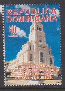 Dominican Republic 1421 MNH VF