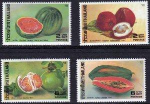 Thailand 1986,  Fruit  MNH set # 1145-1148