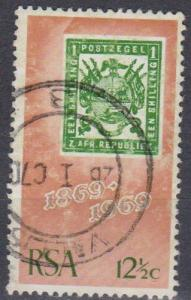 South Africa #358 F-VF Used (B670)