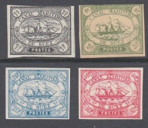 EGYPT SUEZ CANAL 1860s local - 4 old forgeries of this classic issue........C848