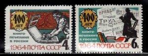 Russia Scott 2863-2864 MNH** set