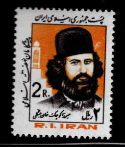 IRAN Scott 2129 MNH** 1983-84 set