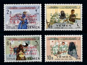 [70212] Yemen YAR 1963 Maternal and Child Healthcare Overprint  MNH