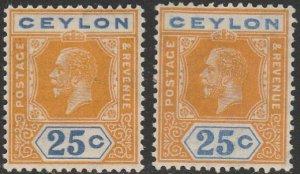 Ceylon, #238-238a  MH From 1921-33