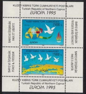Turkish Cyprus Birds Europa CEPT Peace and Freedom MS SG#MS395 SC#385