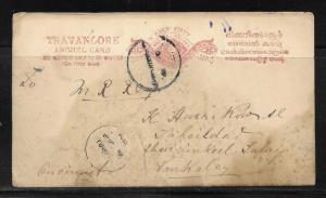 India - Travancore Postal Stationery Postcard H&G 2 Used