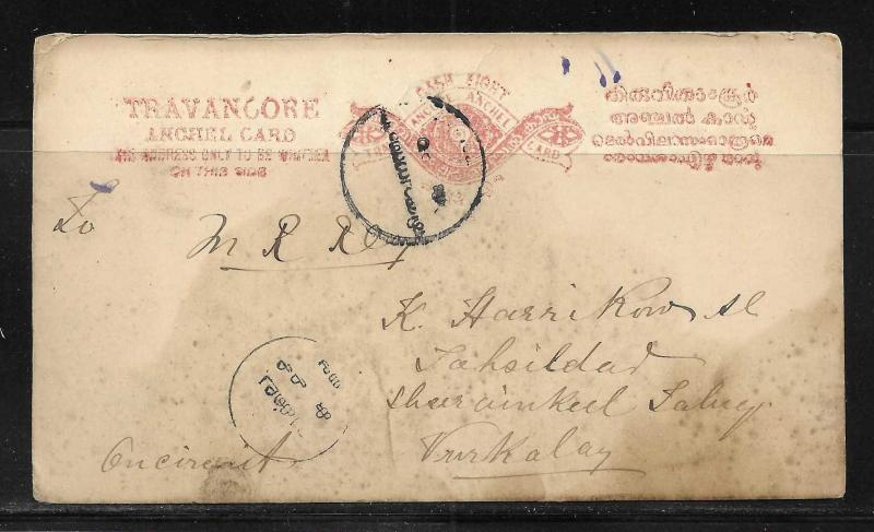 India - Travancore Postal Stationery Postcard H&G 2 Used