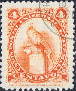 Guatemala #370 Used