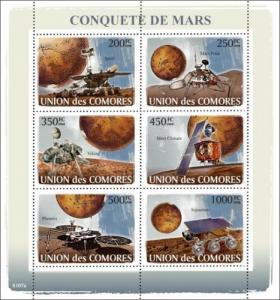 Comoro Island MNH S.S Conquest Of Mars 2008