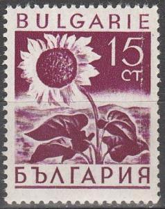 Bulgaria #319 MNH F-VF  (V2738)