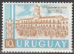Uruguay #659 MNH F-VF (V1538)