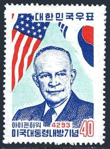 Korea South 305,hinged.Michel 303. President Dwight D.Eisenhower visit,1960.