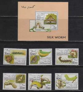 Afghanistan MNH sc# 1404-10 Butterfly 2012CV $9.50