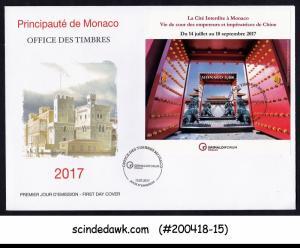 MONACO 2017 Forbidden City in Monaco - Imperial Court Life in China M/S FDC