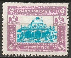 India Charkhari 1931 Sc 36 MH* some disturbed gum