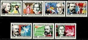 MONGOLIA Sc#1217-1223 1981 Music Composers Complete Set OG Mint NH
