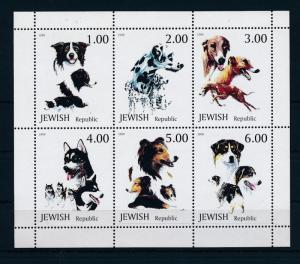 [34301] Private Issue   Animals Dogs MNH Sheet