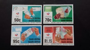 South Africa 1994 National Stamp Day Used