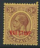 Jamaica  SG 77 - Mint Hinged  opt in red  - see scan and details