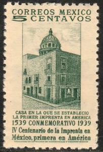 MEXICO 749, 5¢ 400th Anniv 1st Printing Press in America, UNUSED, H OG. VF.