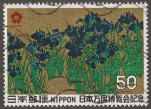 Japan stamp, Scott# 1025, used, hinged, cultural,