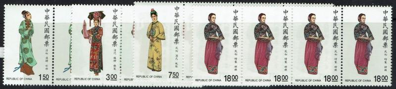 China (ROC) - SC# 2605 - 2608 - Strips of 4 - Mint Never Hinged - Lot 042416