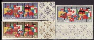 1964 Bhutan Flags imperf complete set MNH Sc# 31 32 33 CV: $20.00