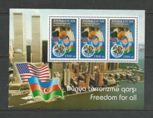 Azerbaijan Scott catalogue # 736 Note Unused HR