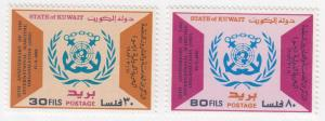 Kuwait, Sc 910-911 (1), MNH, 1983, 25th Anniv. of Maritime Org.