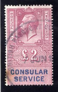 Britain, KEVII, Consular Service,£2, 2 Pound, Used