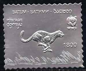 Batum 1994 Cheetah 1800 value in silver foil from WWF set...